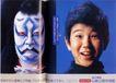 日本2006最佳创意0072,日本2006最佳创意,广告创意,面部化妆