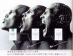 日本2006最佳创意0097,日本2006最佳创意,广告创意,表情 张着嘴 面部姿态