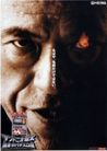 日本2006最佳创意0098,日本2006最佳创意,广告创意,眼睛 鼻梁 眼球