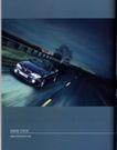 汽车广告0149,汽车广告,广告创意,疾驶的车子