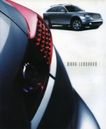 汽车广告0154,汽车广告,广告创意,流线车身