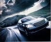 汽车广告0156,汽车广告,广告创意,疾驰的车子