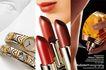 钟表化妆品广告0157,钟表化妆品广告,广告创意,口红