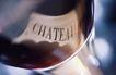 葡萄酒篇0009,葡萄酒篇,美食,