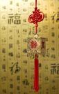 传统工艺0036,传统工艺,中国传统,中国结