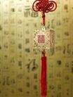 传统工艺0037,传统工艺,中国传统,红色流苏