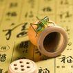 传统工艺0044,传统工艺,中国传统,小小容器