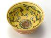 瓷器0148,瓷器,中国传统,