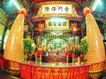 祈福0033,祈福,中国传统,神殿庙宇