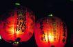 祈福0047,祈福,中国传统,灯笼