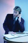 生意个性0037,生意个性,商业,职工 材料 文具