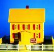 各类静物0101,各类静物,静物,售楼 楼房 庭院