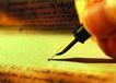 图片集锦0091,图片集锦,静物,笔尖 钢笔 书写