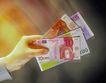 世界货币0466,世界货币,金融,