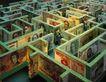 世界货币0474,世界货币,金融,