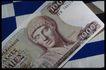 货币大全0048,货币大全,金融,