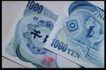 货币大全0053,货币大全,金融,
