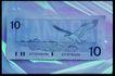 货币大全0061,货币大全,金融,