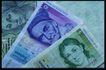 货币大全0064,货币大全,金融,