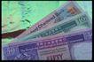 货币大全0073,货币大全,金融,