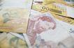 金融状况0152,金融状况,金融,一些纸钞
