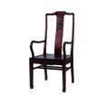工艺家私0173,工艺家私,装饰,木椅