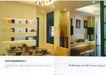 温馨居室0088,温馨居室,装饰,