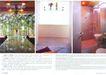 温馨居室0097,温馨居室,装饰,灯饰 洗手间 家装