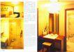温馨居室0101,温馨居室,装饰,书房 灯光效果 广告图