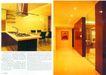 温馨居室0103,温馨居室,装饰,走廊 装潢 洁具
