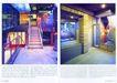 温馨居室0122,温馨居室,装饰,