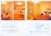 温馨居室0124,温馨居室,装饰,
