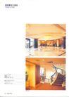 酒店空间0177,酒店空间,装饰,酒店空间