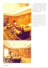 酒店空间0180,酒店空间,装饰,沙发 工作人员