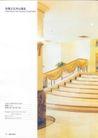 酒店空间0184,酒店空间,装饰,通道