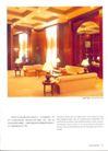 酒店空间0186,酒店空间,装饰,宣传册 海报