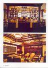 酒店空间0211,酒店空间,装饰,酒店装修 灯饰