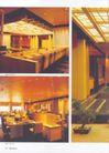 酒店空间0213,酒店空间,装饰,盆景 餐厅