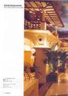 酒店空间0222,酒店空间,装饰,酒店装修
