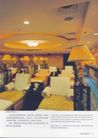 酒店空间0227,酒店空间,装饰,灯饰 座位