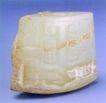 古代玉雕0182,古代玉雕,中华图片,