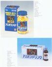 食品饮料0094,食品饮料,广告创意,补品 维E 包装瓶