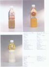食品饮料0097,食品饮料,广告创意,橙汁 口味 瓶装牛奶