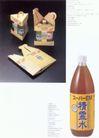 食品饮料0099,食品饮料,广告创意,酱料 配料