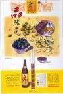 食品饮料0108,食品饮料,广告创意,