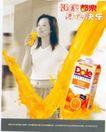 食品饮料0109,食品饮料,广告创意,