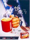 食品饮料0112,食品饮料,广告创意,咖啡 速溶咖啡
