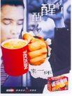 食品饮料0113,食品饮料,广告创意,端着杯子 雀巢咖啡