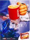 食品饮料0114,食品饮料,广告创意,咖啡广告