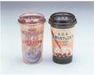 食品饮料0133,食品饮料,广告创意,红茶